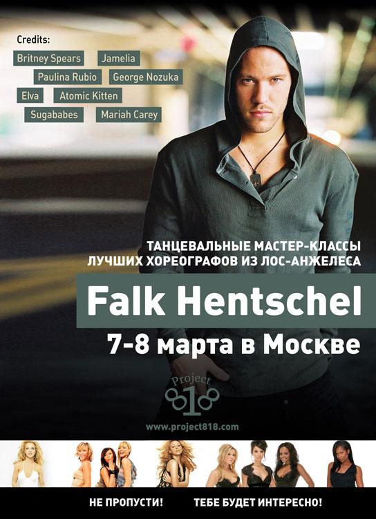 falk-hentshcel-p818-add