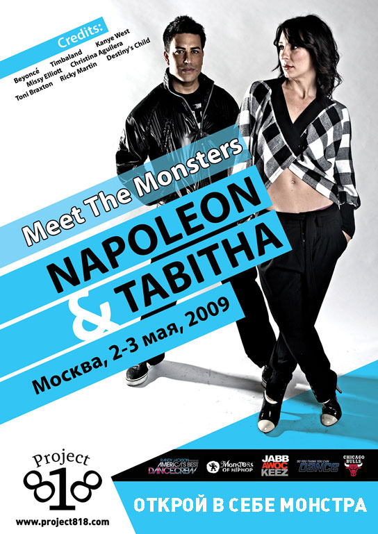 mc-napoleon-tabitha-a3
