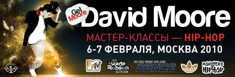 David Moore Final