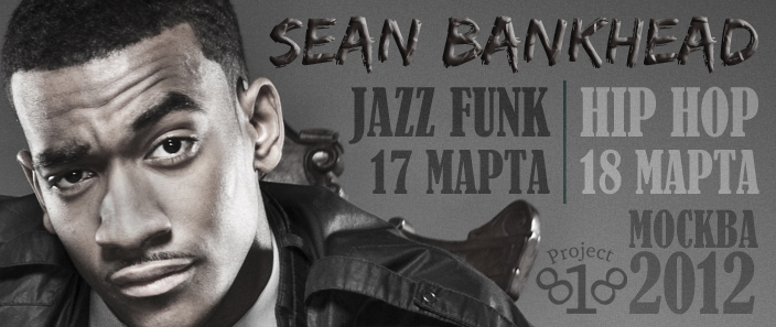 Sean Bankhead Jazz Funk