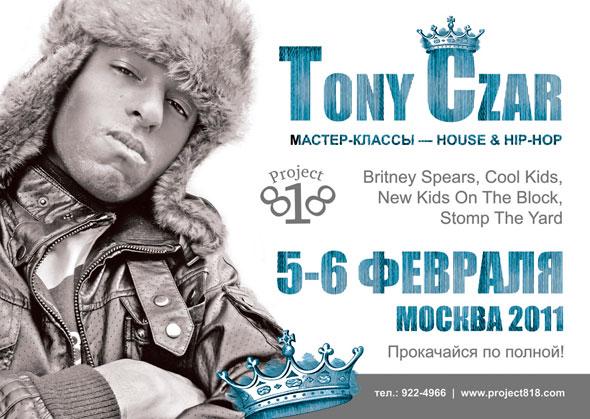 Tony-Czar-A3-590