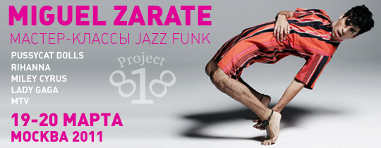 miguel-dancebuzz-zastavka