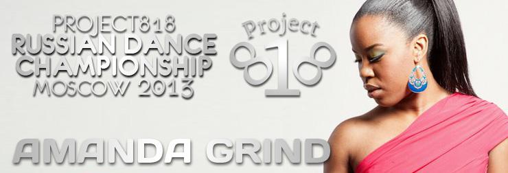 Amanda Grind —Project818 Russian Dance Championship