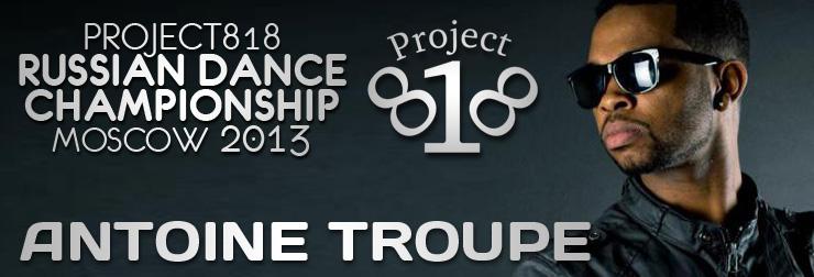 Champ-Choreographers-Antoine-Troupe