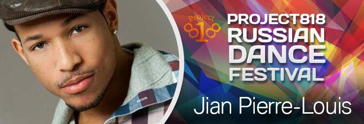 RDF13 Jian Pierre-Louis