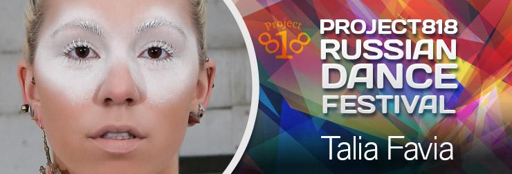RDF13 Talia Favia